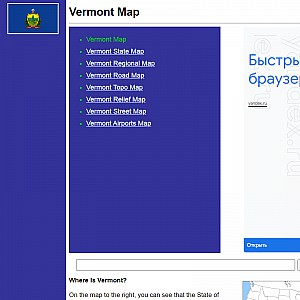 Road Map of Vermont