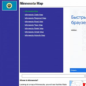 Printable Maps of Minnesot